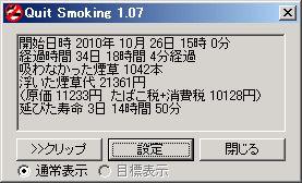 WS00000d.jpg
