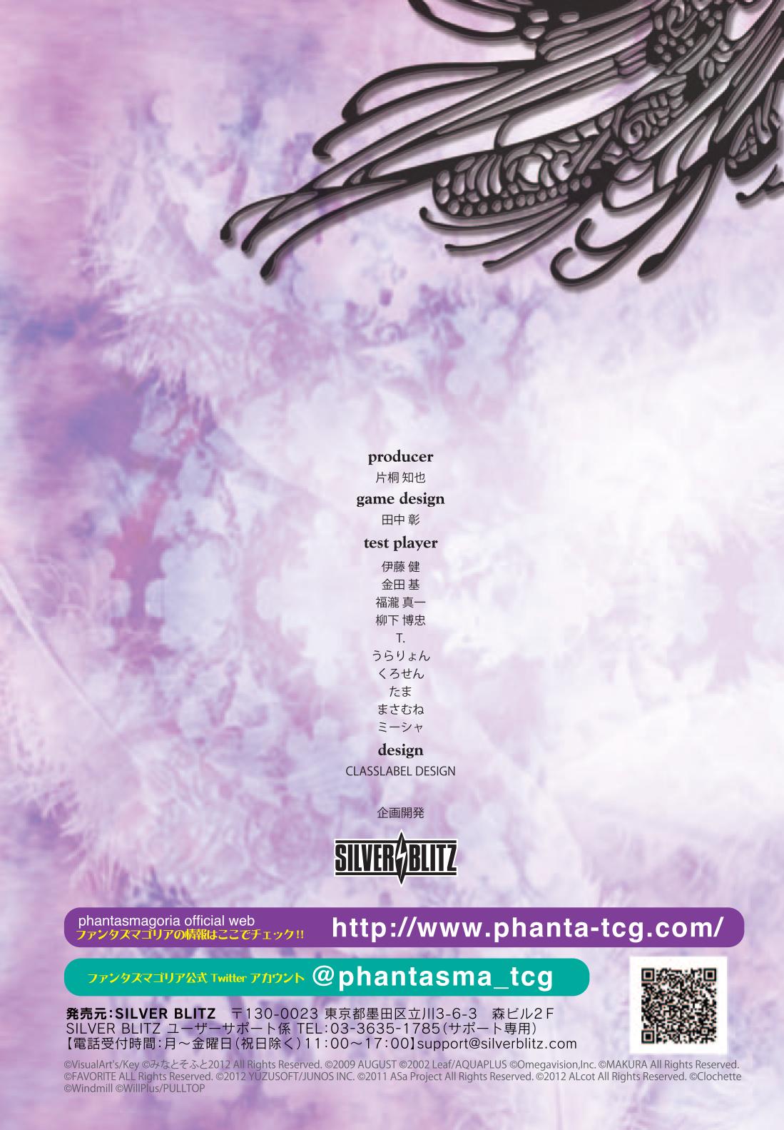 phanta24.png