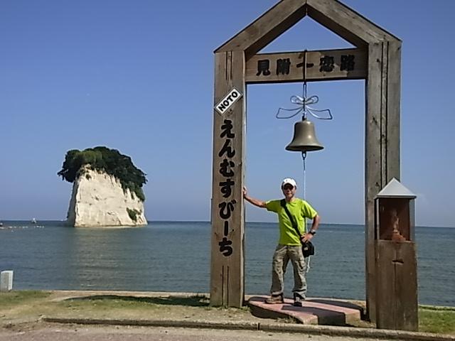 120801見附島 (2)