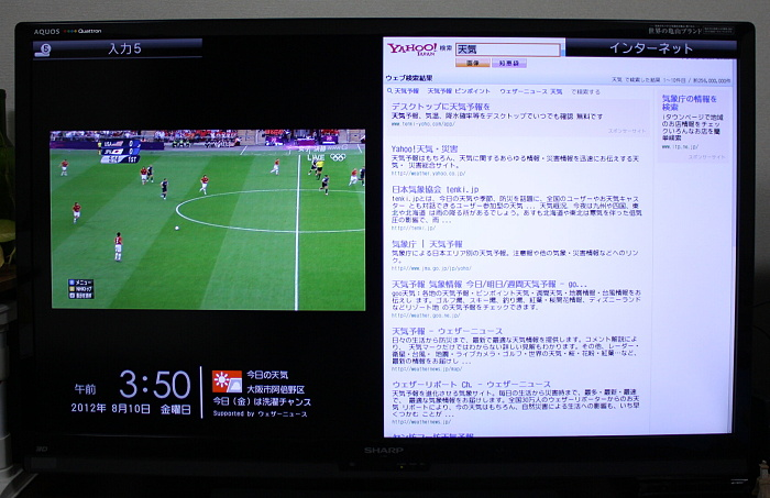120810テレビ (2)