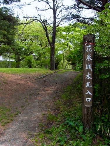 1花巻城本丸入り口 (900x1200)