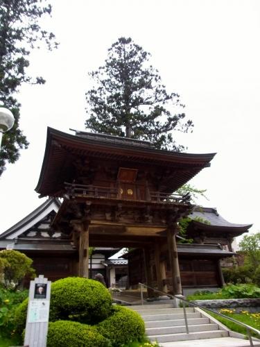1雄山寺 (900x1200)
