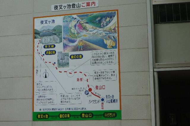 バイクライド&登山届け提出所2