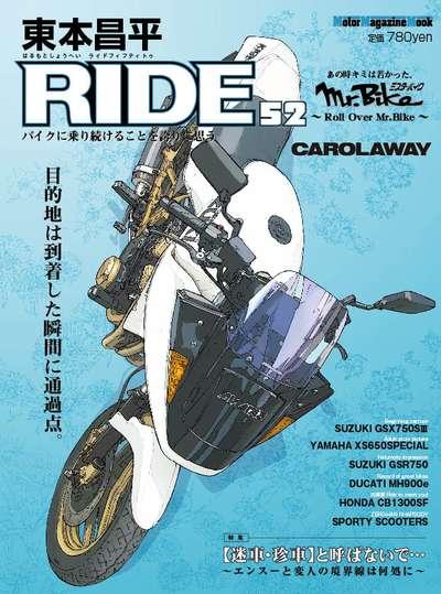 ride52 カタナⅢ