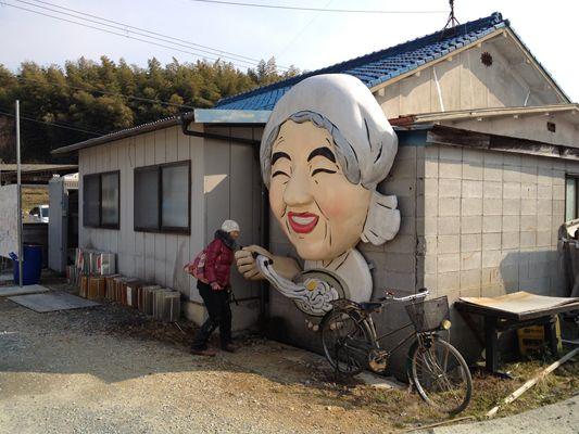 木谷山9_R