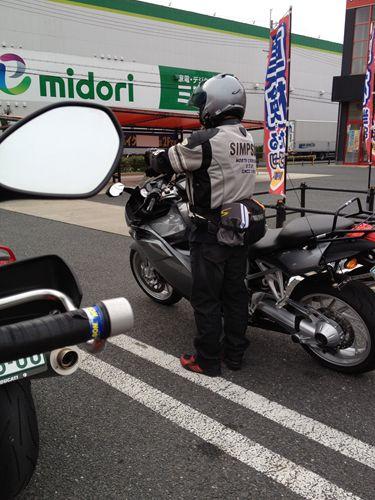 IMG_0981_R.jpg