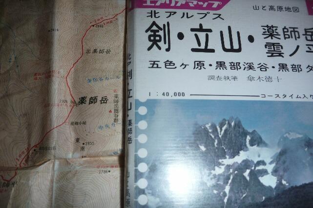 P1010778-1.jpg