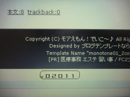P1020128_1.jpg