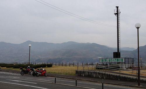kinokawa_R.jpg