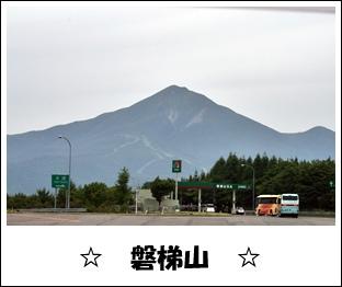 画像 017