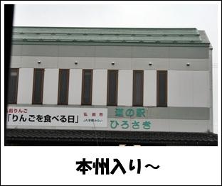 画像 090