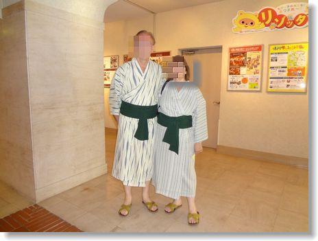 20110519yukata.jpg
