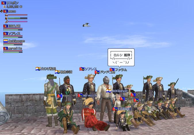 20110808-06.jpg