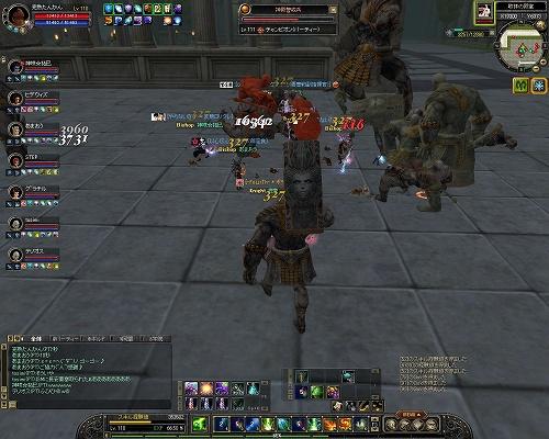 s-SRO[2012-01-09 00-22-42]_91