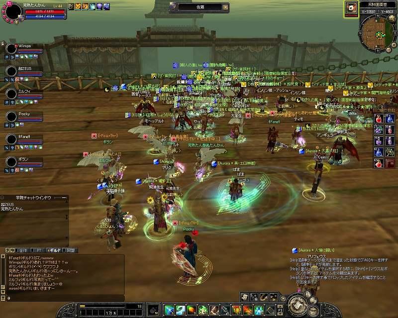 s-SRO[2008-05-03 22-05-21]_94