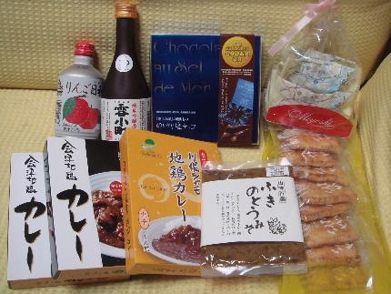 20110403fukushima.jpg
