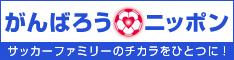 bnr1soccer.jpg