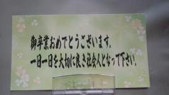 120404_1330~01