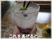 コピー ~ IMG_6507