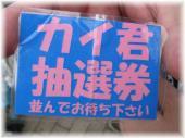 コピー ~ IMG_0187