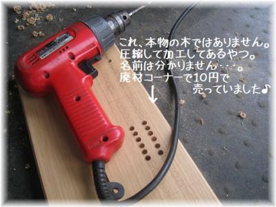コピー ~ IMG_7282