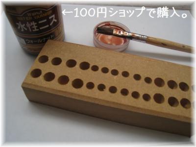 コピー ~ IMG_7293