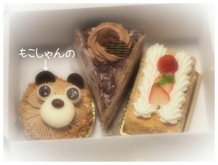 ★ケーキ★