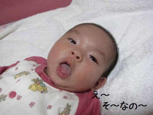 予防接種4