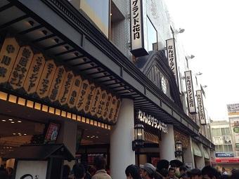 yoshimoto20121124.jpg
