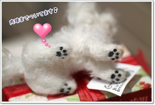 アリンの羊毛フェルト5