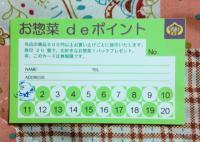 028_convert_20120328213402.jpg