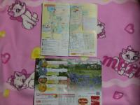 042_convert_20120317221450.jpg