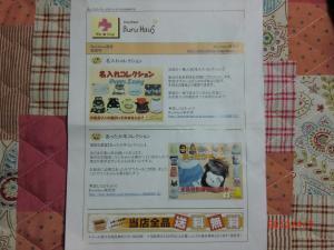 056_convert_20120407224111.jpg