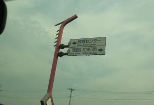 052繝シ繧ウ繝斐・_convert_20111003222927