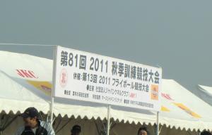 052繝シ繧ウ繝斐・_convert_20111109212918
