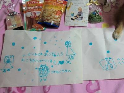039繝シ繧ウ繝斐・1_convert_20111223221724
