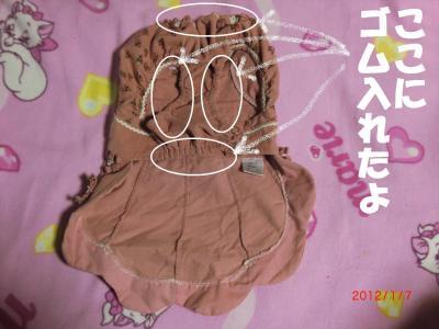 055繝シ繧ウ繝。繝ウ繝・convert_20120112204840