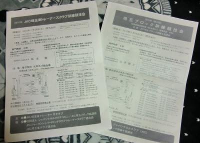 008繝シ繧ウ繝斐・_convert_20120121223421