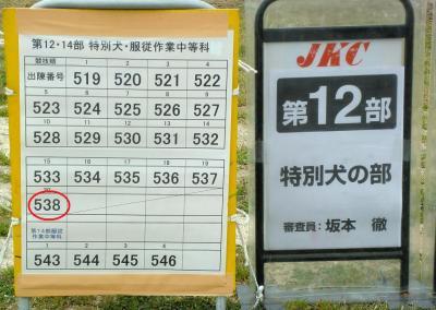 065-繧ウ繝斐・s縺励k縺誉convert_20120426075752