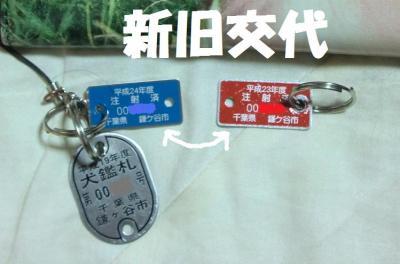 013繝シ繧ウ繝斐・繧ウ繝。繝ウ繝・convert_20120517100905