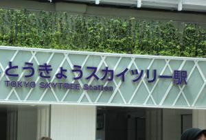 091繝シ繧ウ繝斐・_convert_20120523222637
