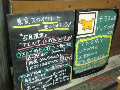 094繝シ繧ウ繝斐・_convert_20120523222717