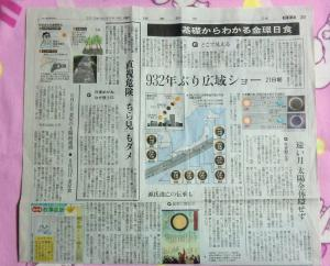 054繝シ繧ウ繝斐・_convert_20120525073736