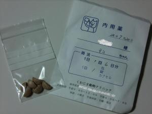 026繝シ繧ウ繝。繝ウ繝・convert_20120724220400