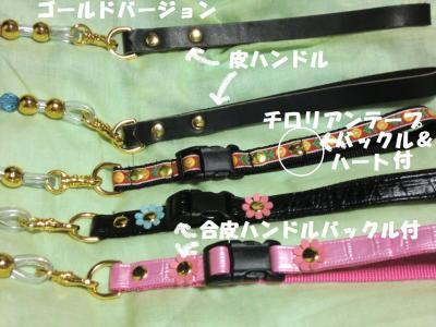 024繝シ繧ウ繝。繝ウ繝・convert_20121110223916