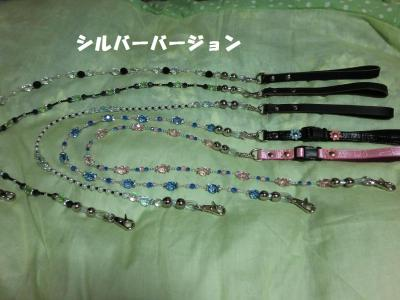 026繝シ繧ウ繝。繝ウ繝・convert_20121110223941