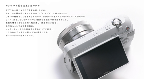 スクリーンショット(2010-06-16 22.45.45)