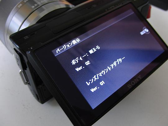 CIMG0402.jpg