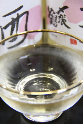 新潟 村上 〆張鶴 梅酒 飲む