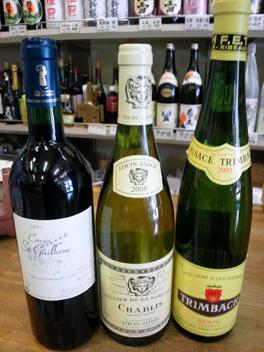 夏向きのワイン